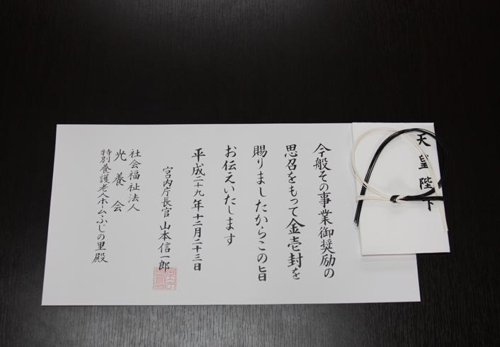 201712_02